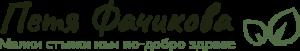 logo-final-petya
